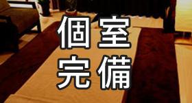 東京ゲイマッサージ